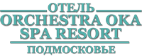 Отель «Orchestra Oka Spa Resort»